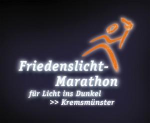 TUS-FLM Kremsmünster